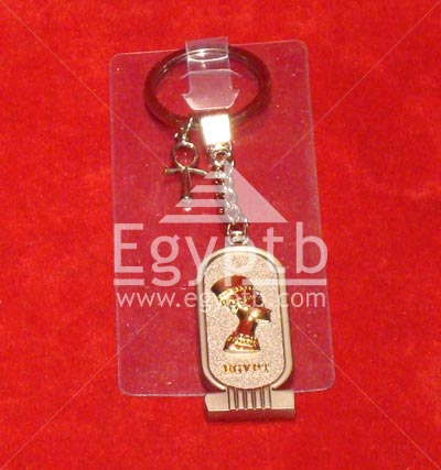 Egyptian Cartouche Metal Key Chain Souvenir