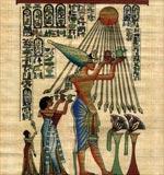 Akhnaton Worshiping Aton