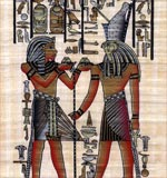 Hormoheb Offering To Horus